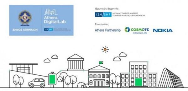 Athens Digital Lab: Πρότυπο εργαστήριο έρευνας και ανάπτυξης λύσεων smart city