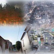 Eφαρμογή καταγραφής ζημιών από φυσικές καταστροφές σε πραγματικό χρόνο